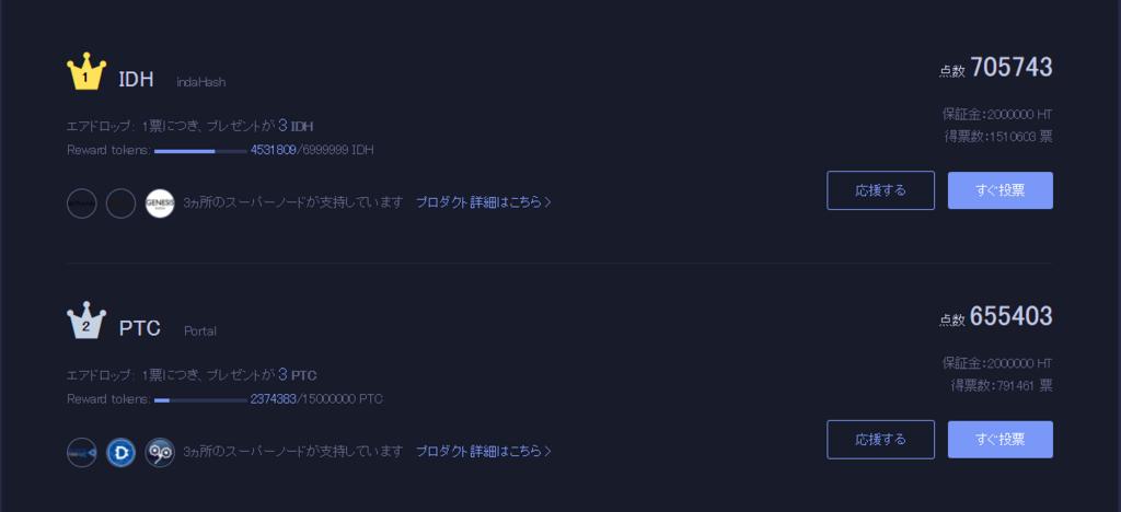 f:id:tetrisotoko777:20180408183928p:plain
