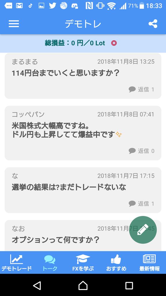 f:id:tetrisotoko777:20181113184228p:plain
