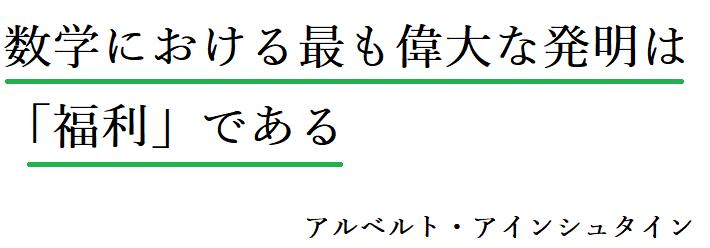 f:id:tetrisotoko777:20181212161138p:plain