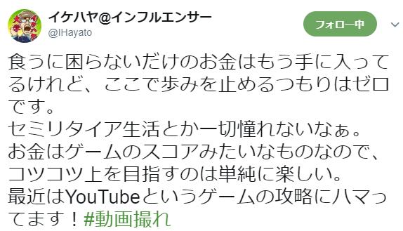 f:id:tetrisotoko777:20190118171708p:plain