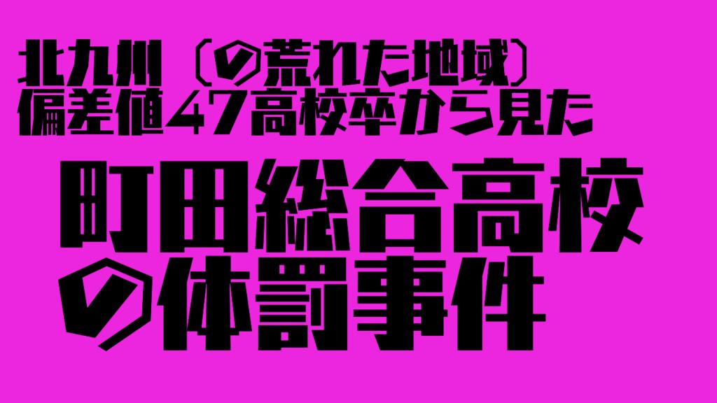 f:id:tetrisotoko777:20190122150210p:plain