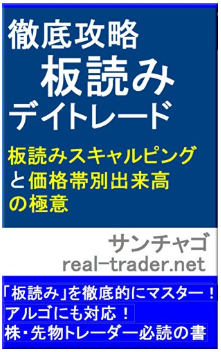 f:id:tetrisotoko777:20190130231027p:plain