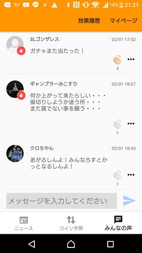 f:id:tetrisotoko777:20190201215058p:plain