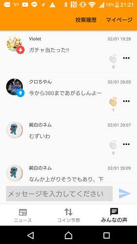 f:id:tetrisotoko777:20190201215116p:plain