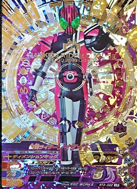 f:id:tetsu-4342-1004:20190503204931j:image