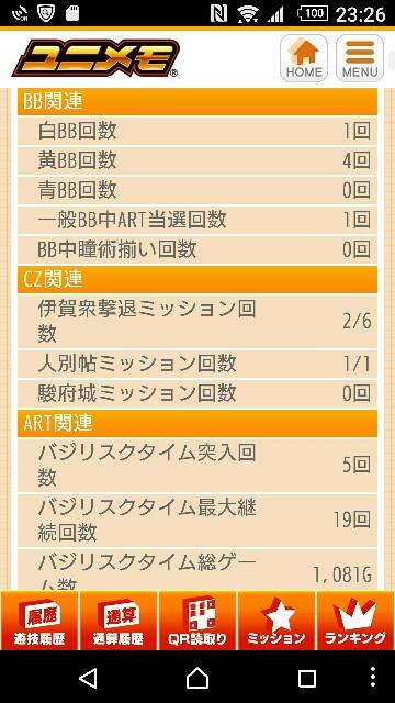 f:id:tetsu-blue:20161212232718j:image