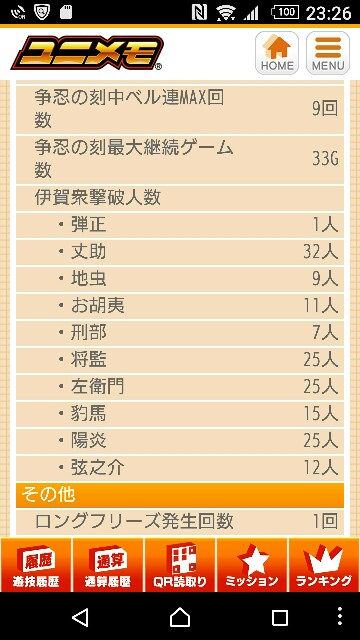 f:id:tetsu-blue:20161212232747j:image