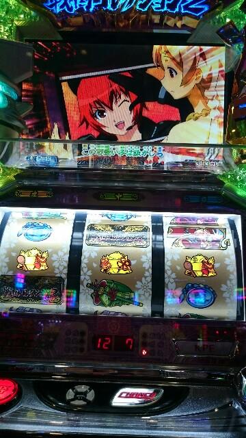 f:id:tetsu-blue:20170209204459j:image