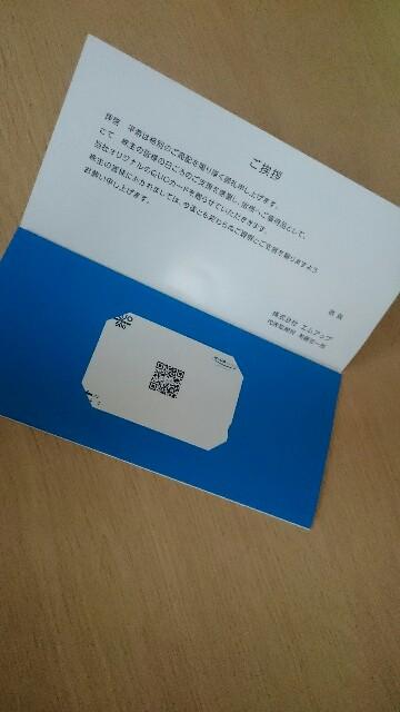 f:id:tetsu-blue:20170701214211j:image