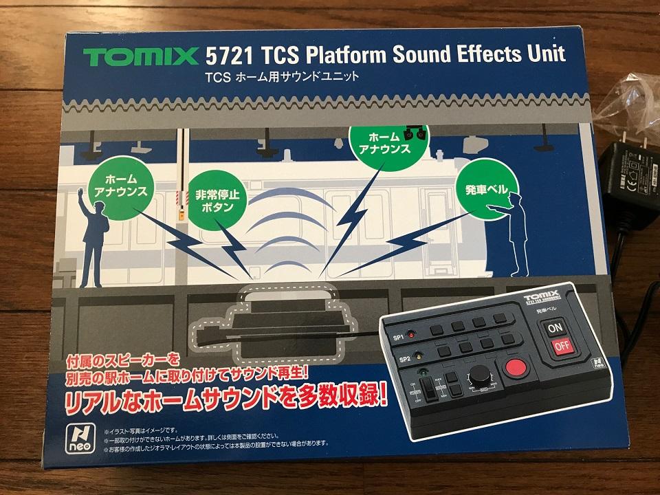 f:id:tetsu-mokclub:20170605072247j:plain