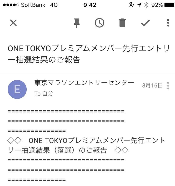 f:id:tetsu-san:20160818094956j:plain