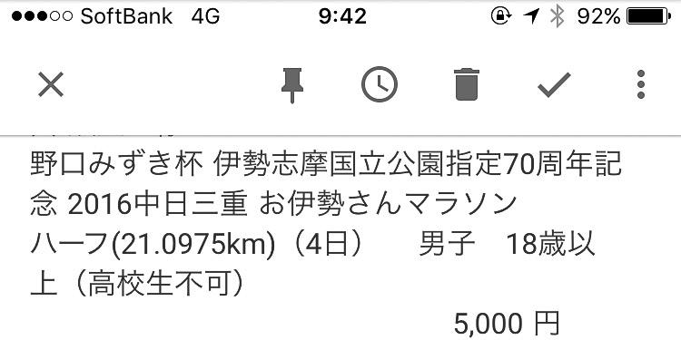 f:id:tetsu-san:20160818095028j:plain