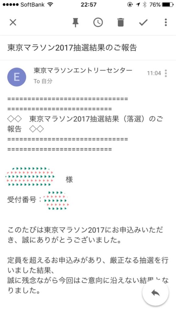 f:id:tetsu-san:20160916232222j:plain