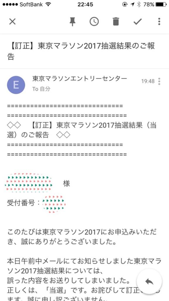 f:id:tetsu-san:20160916232308j:plain