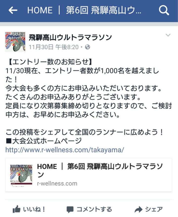 f:id:tetsu-san:20161201100224j:plain