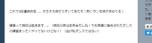 f:id:tetsu-san:20161216113806j:plain