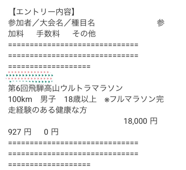 f:id:tetsu-san:20161216114244j:plain