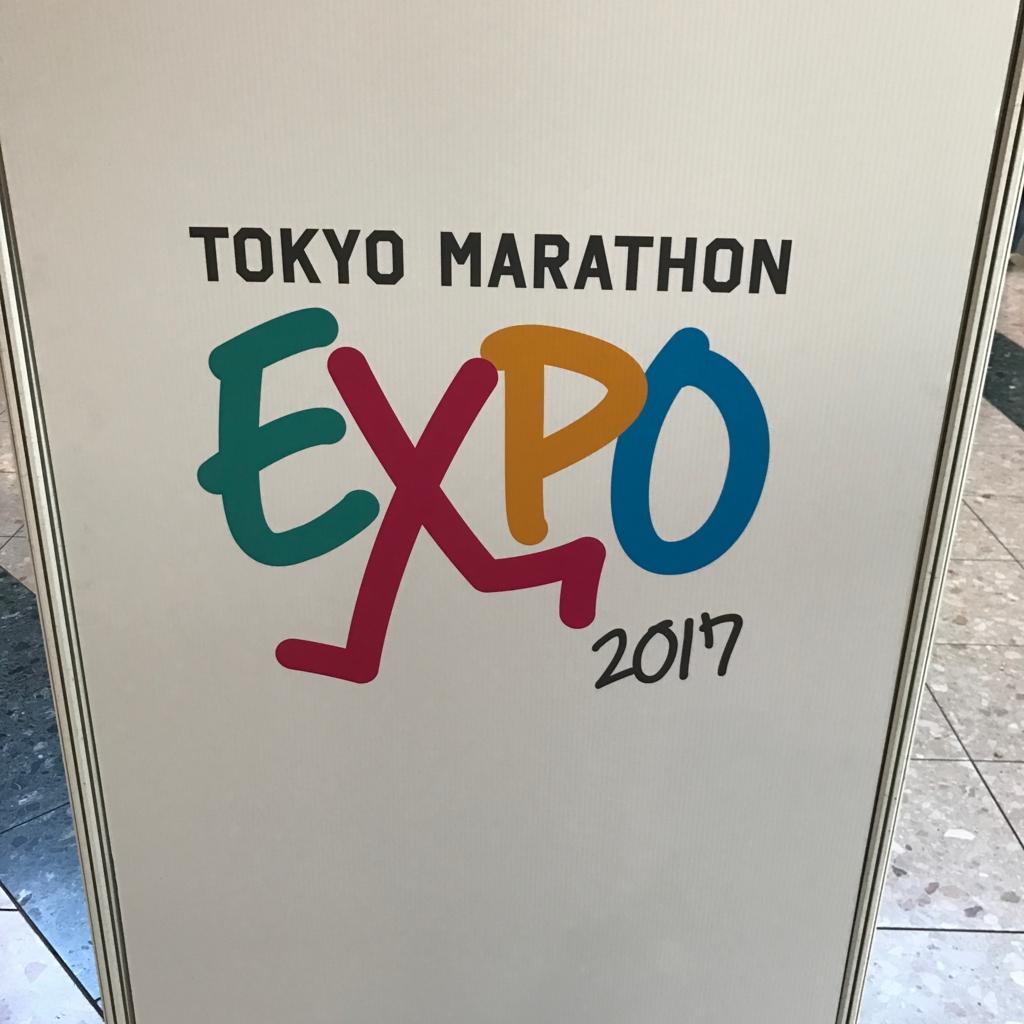 f:id:tetsu-san:20170228161405j:plain