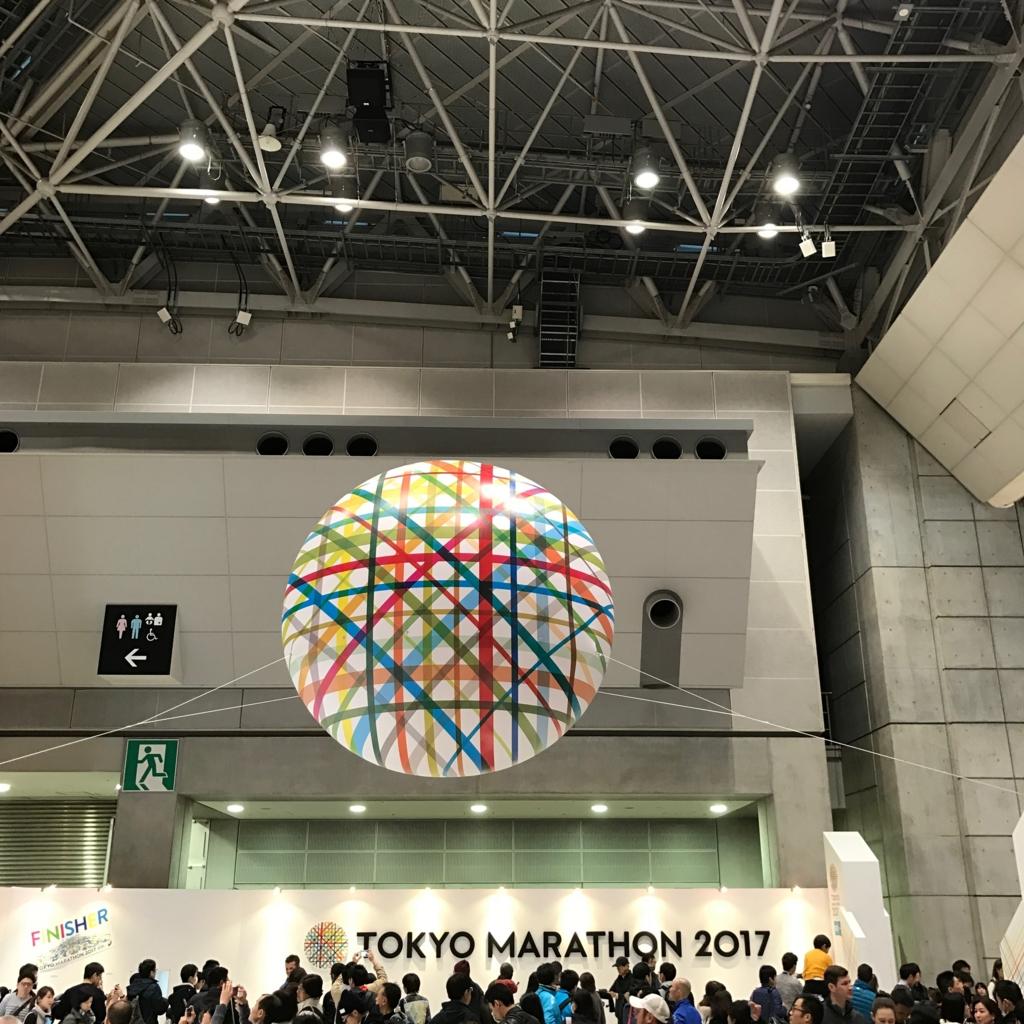 f:id:tetsu-san:20170228161531j:plain