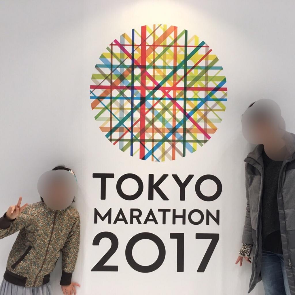 f:id:tetsu-san:20170228161633j:plain