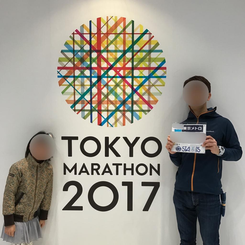 f:id:tetsu-san:20170228161725j:plain
