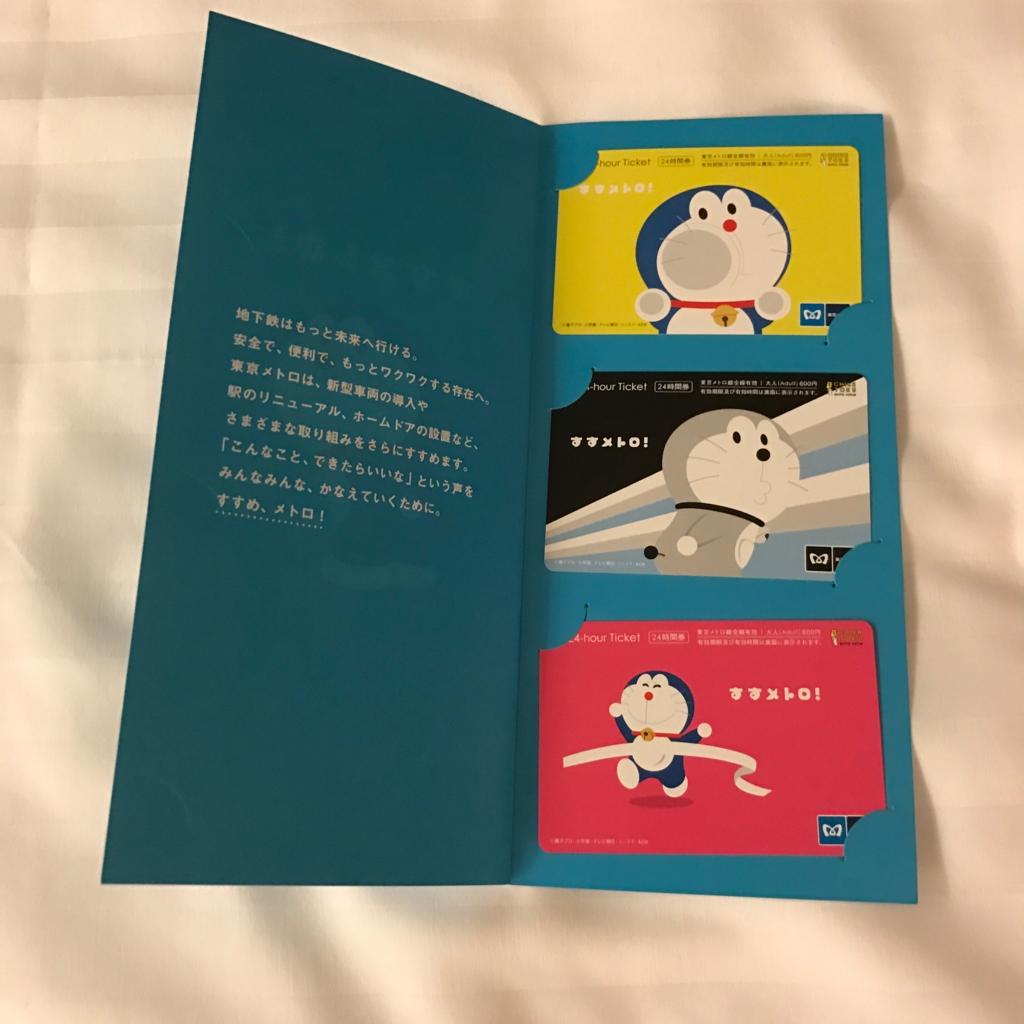 f:id:tetsu-san:20170228161836j:plain