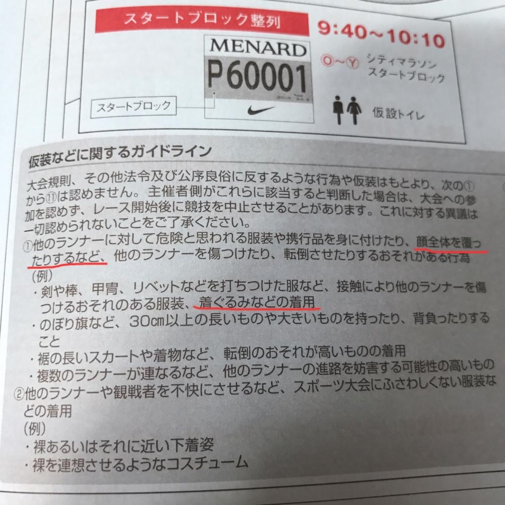 f:id:tetsu-san:20170305131336j:plain