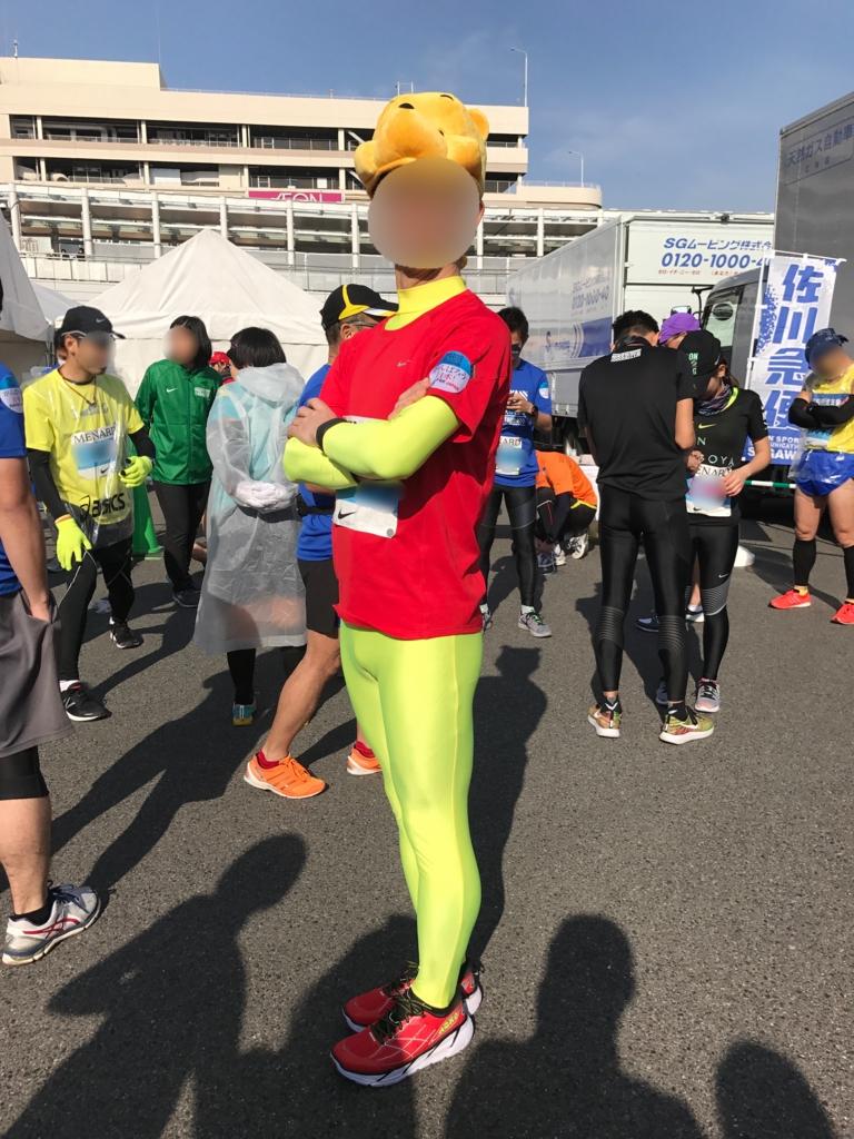 f:id:tetsu-san:20170315164220j:plain