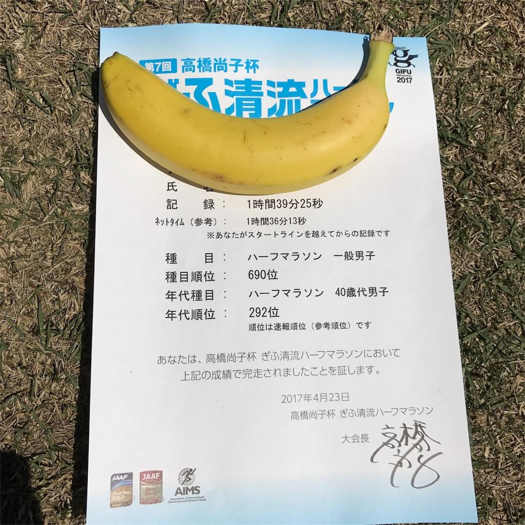 f:id:tetsu-san:20170423121425j:image