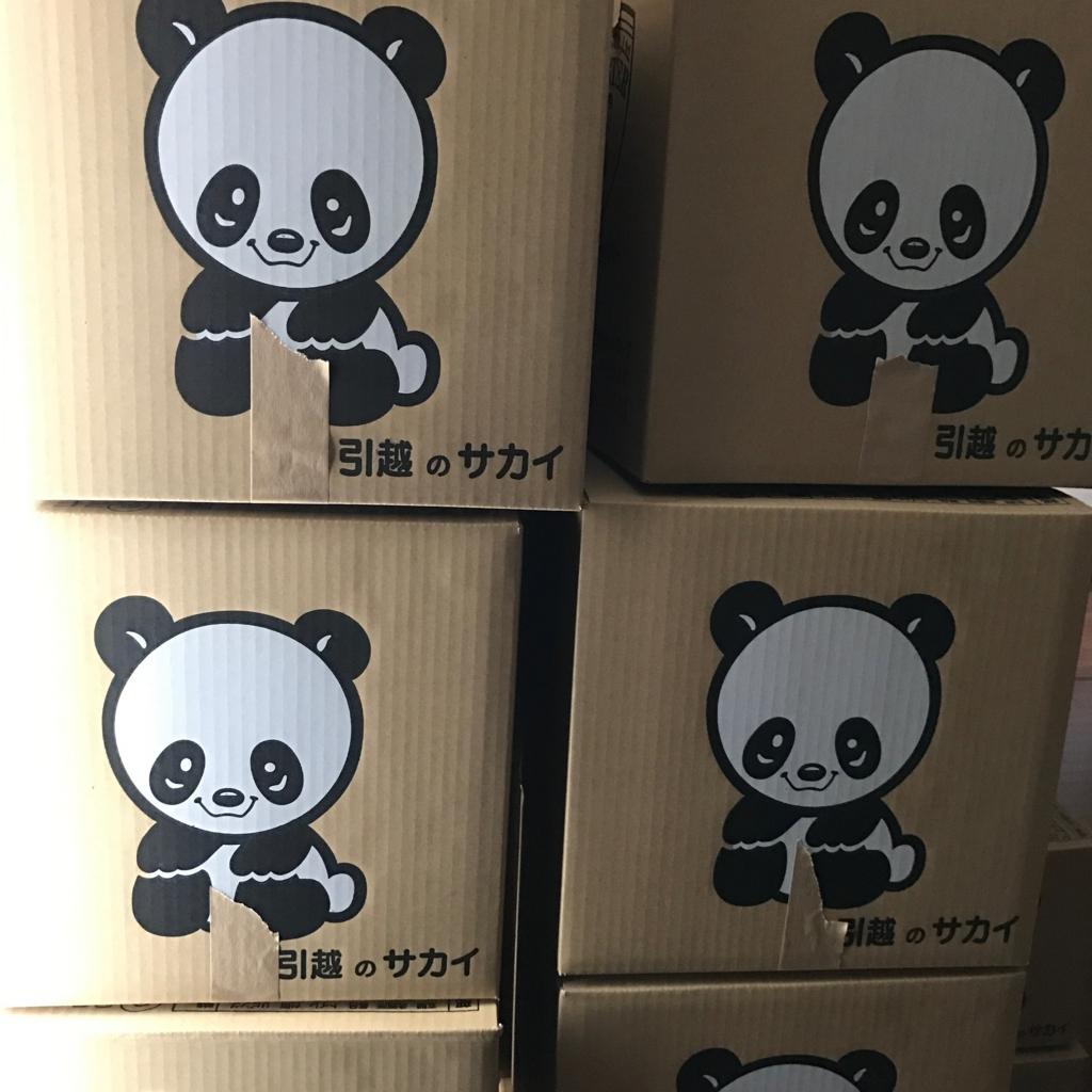 f:id:tetsu-san:20170501124117j:plain