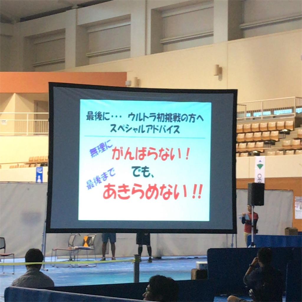 f:id:tetsu-san:20170610210239j:image