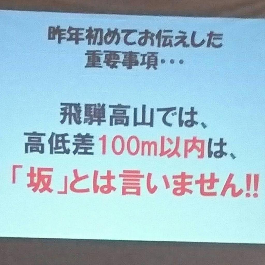 f:id:tetsu-san:20170613233351j:plain