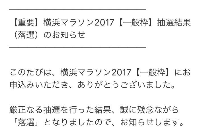 f:id:tetsu-san:20170614215214j:plain