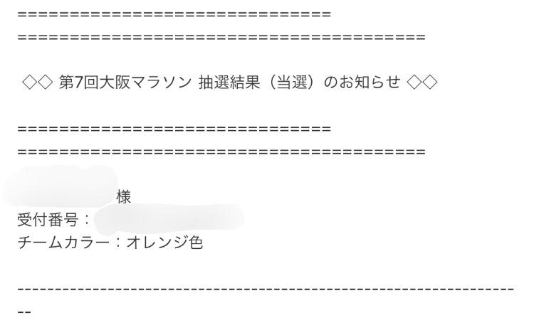 f:id:tetsu-san:20170614220427j:plain