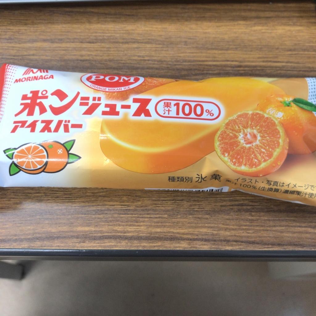 f:id:tetsu-san:20170712161758j:plain
