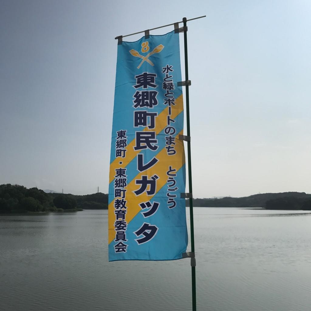 f:id:tetsu-san:20170806184541j:plain