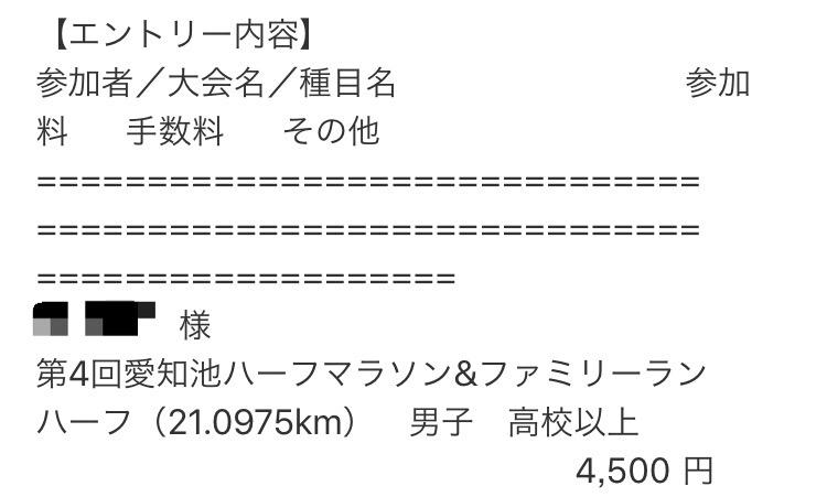 f:id:tetsu-san:20170811155625j:plain