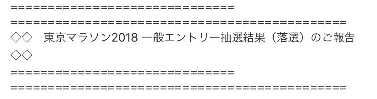 f:id:tetsu-san:20170925213659j:plain