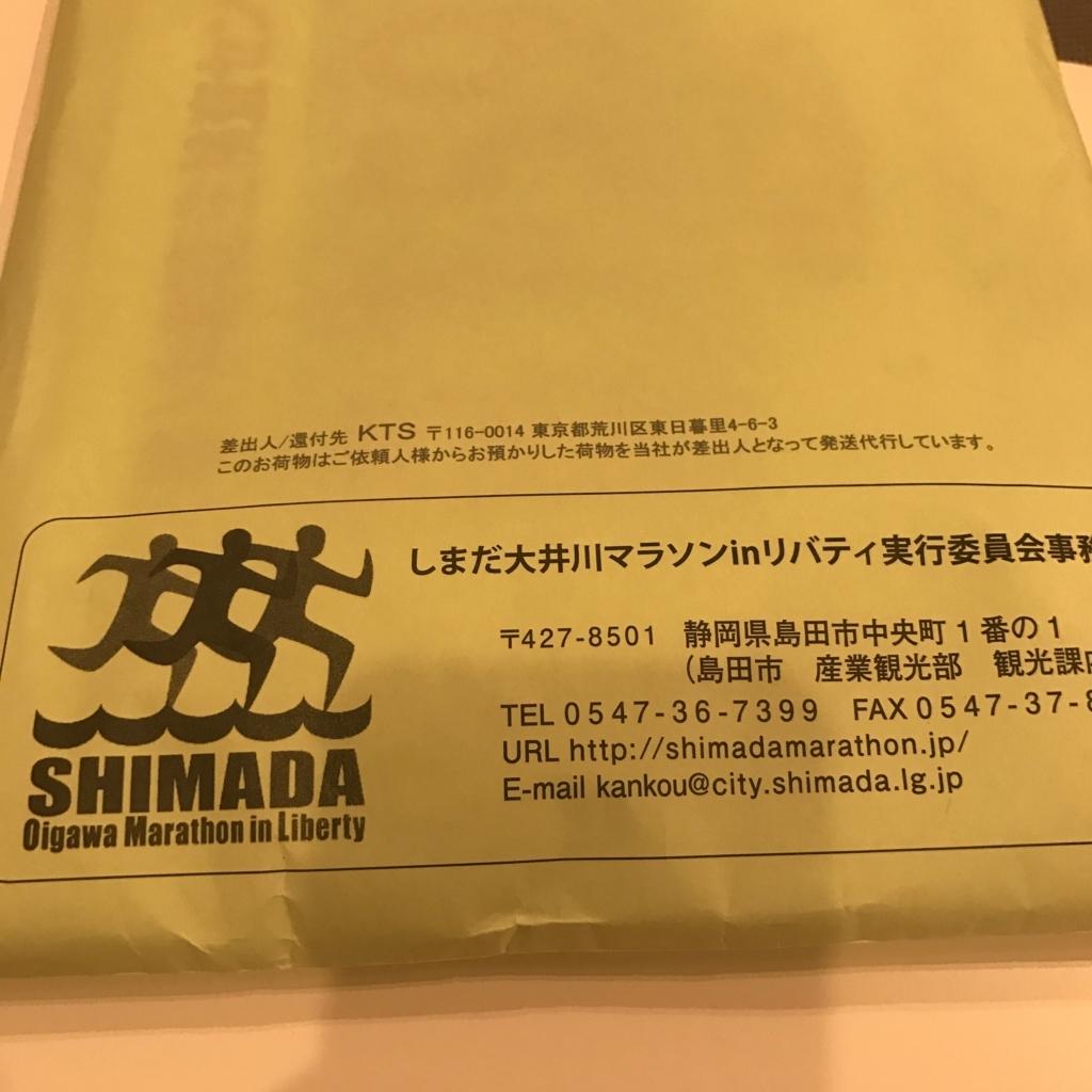 f:id:tetsu-san:20171012144508j:plain