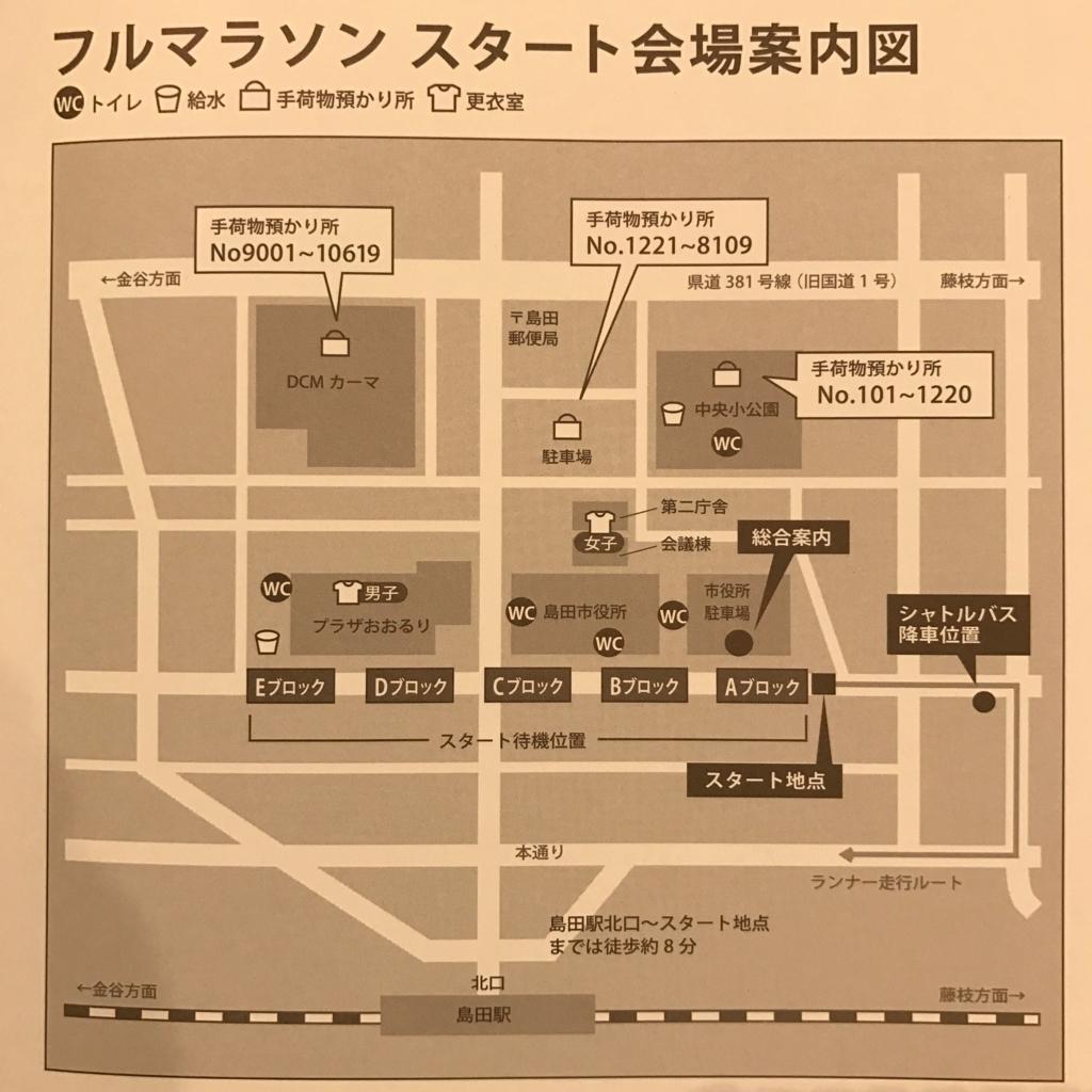 f:id:tetsu-san:20171017114435j:plain