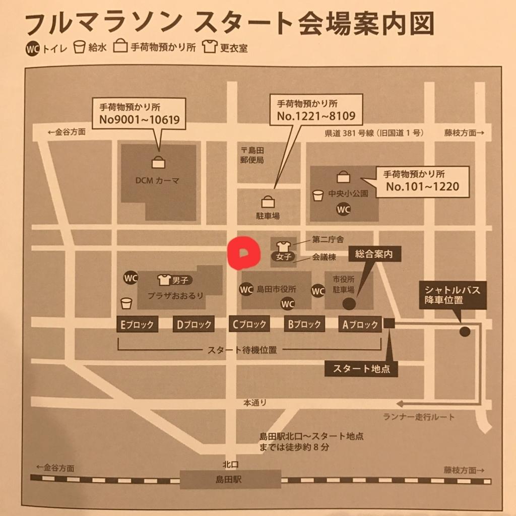 f:id:tetsu-san:20171017114658j:plain