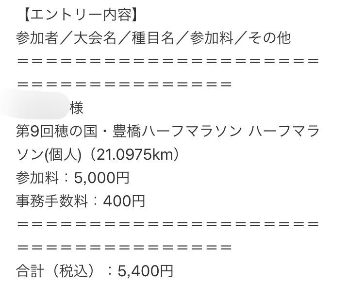 f:id:tetsu-san:20171024140119j:plain