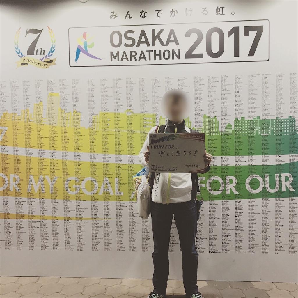 f:id:tetsu-san:20171125213802j:image