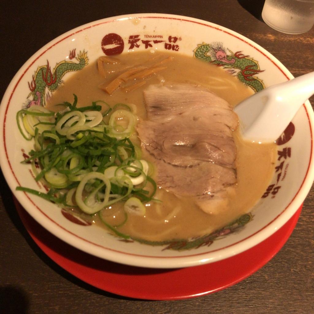f:id:tetsu-san:20171208064458j:plain