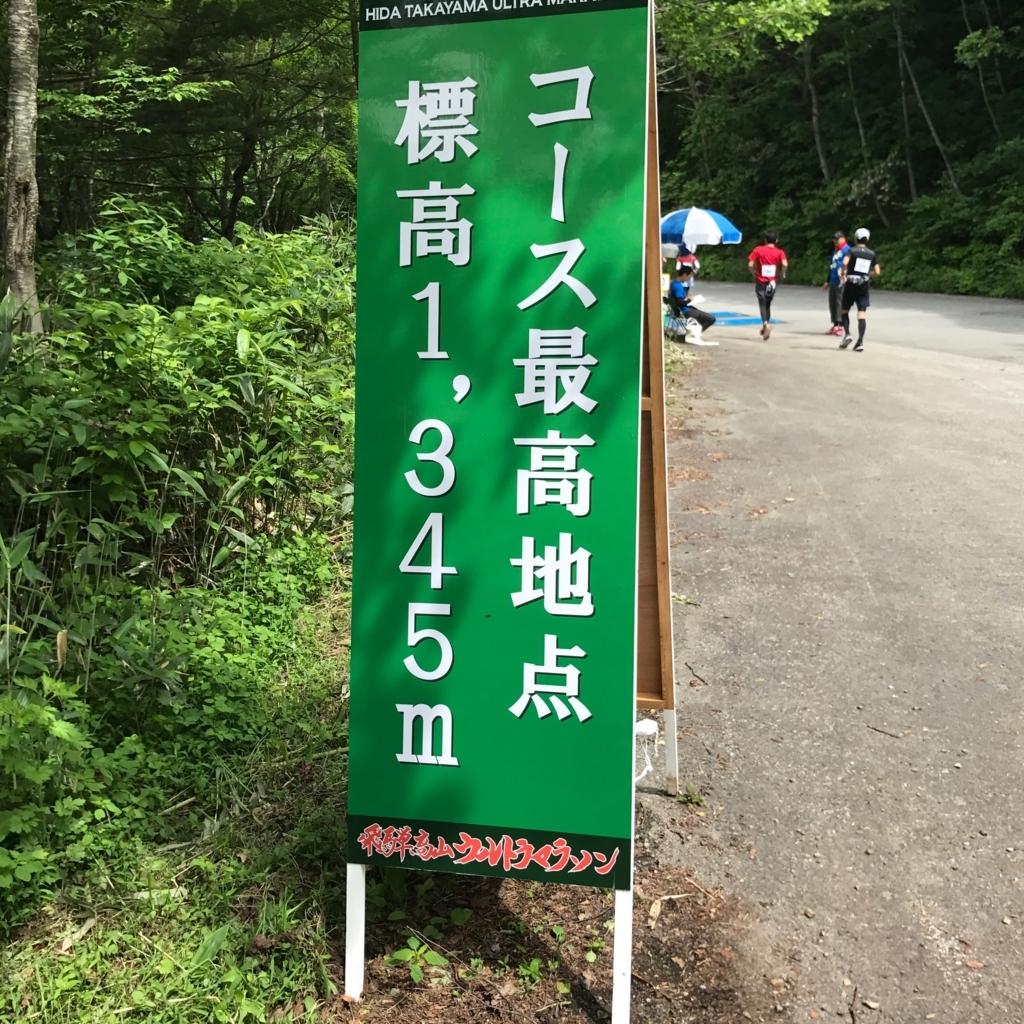 f:id:tetsu-san:20180614104415j:plain