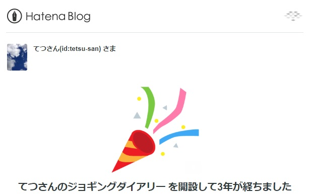 f:id:tetsu-san:20180701130118j:plain