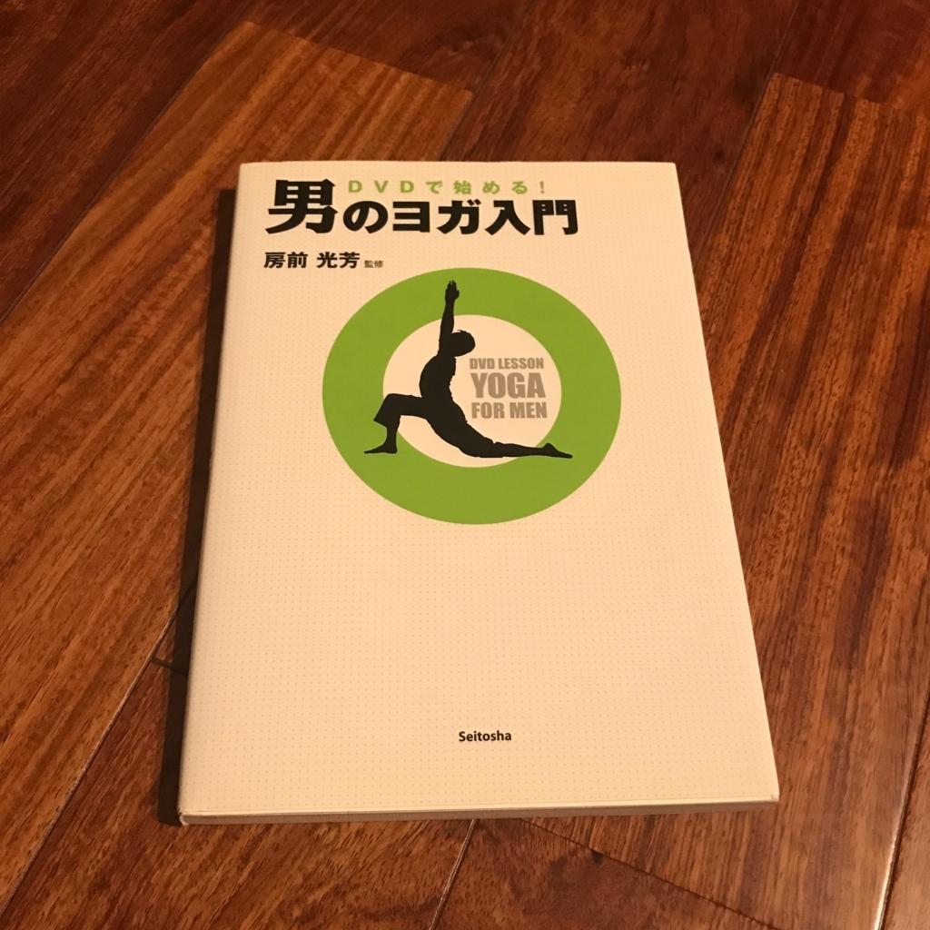 f:id:tetsu-san:20180806132431j:plain