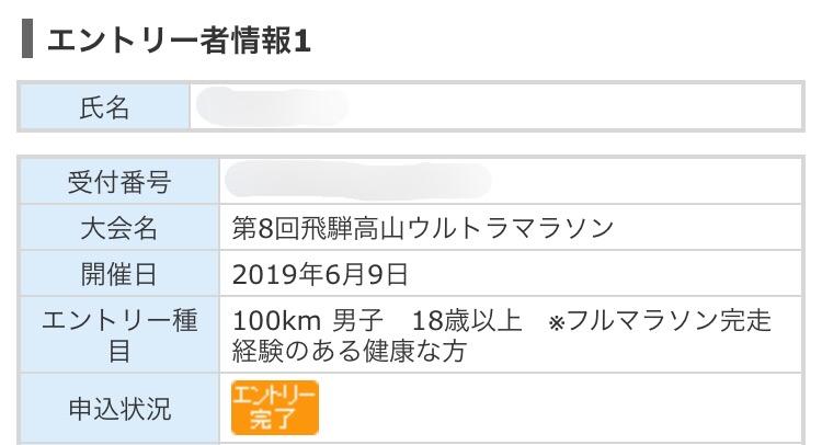 f:id:tetsu-san:20181127170333j:plain