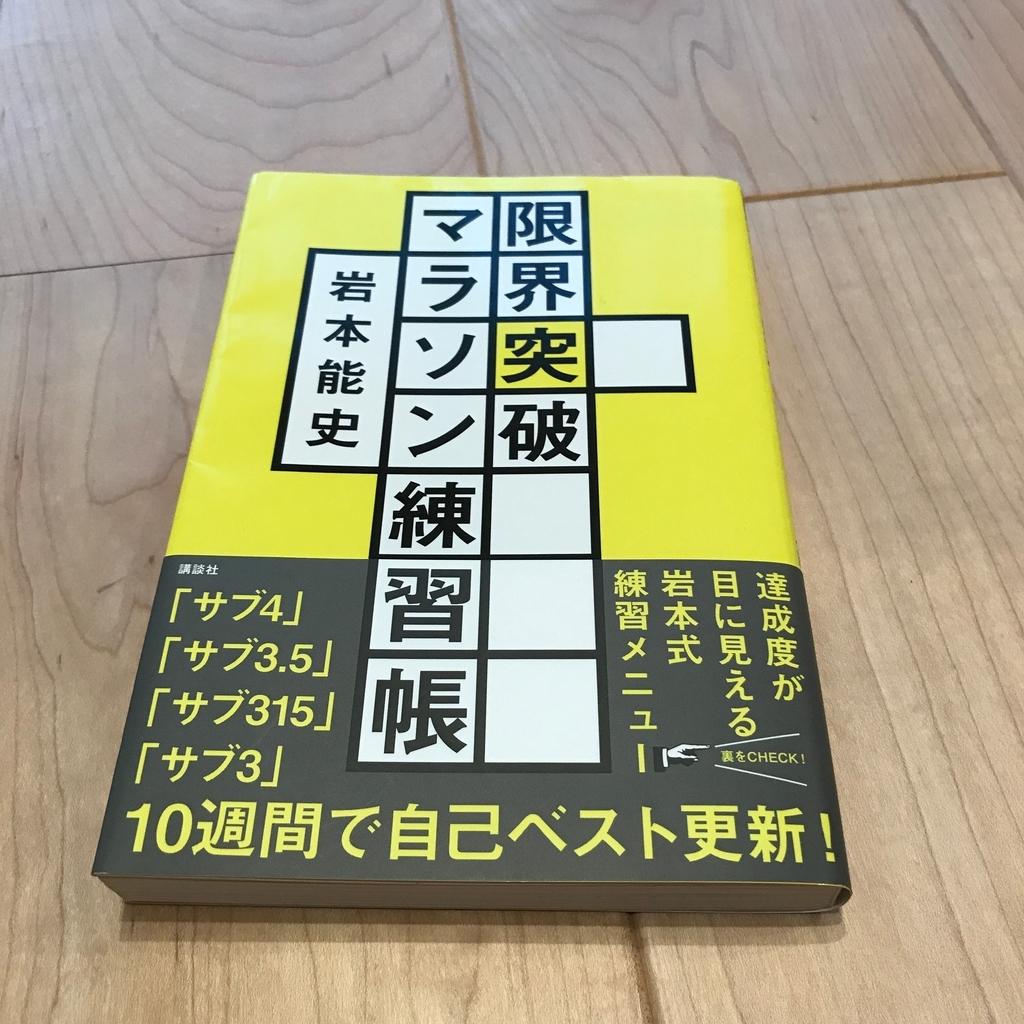 f:id:tetsu-san:20181218194357j:plain