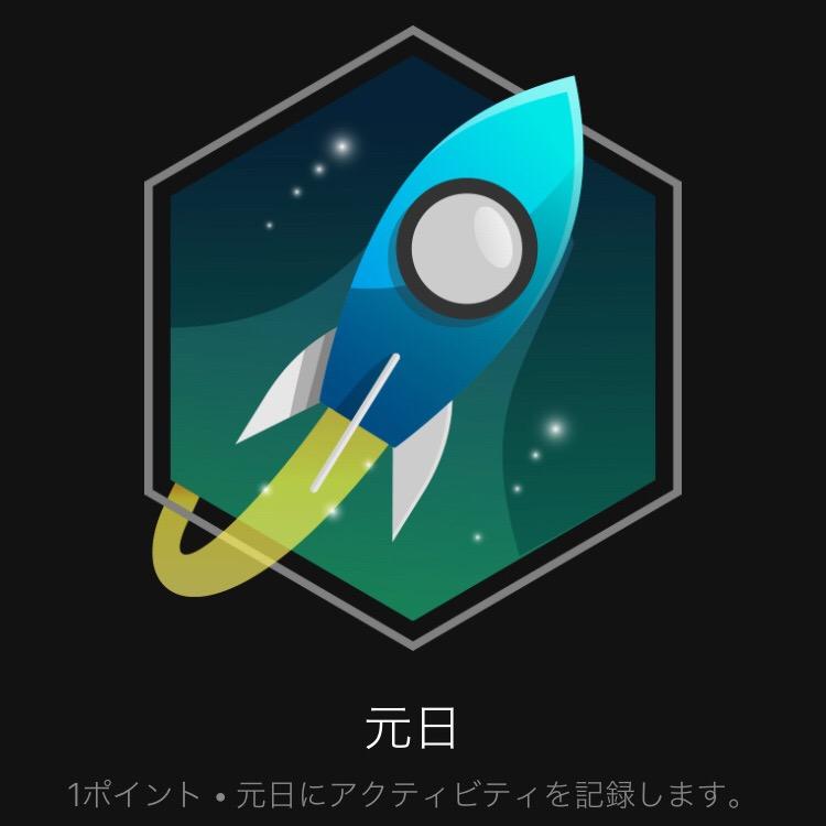 f:id:tetsu-san:20190101190232j:plain